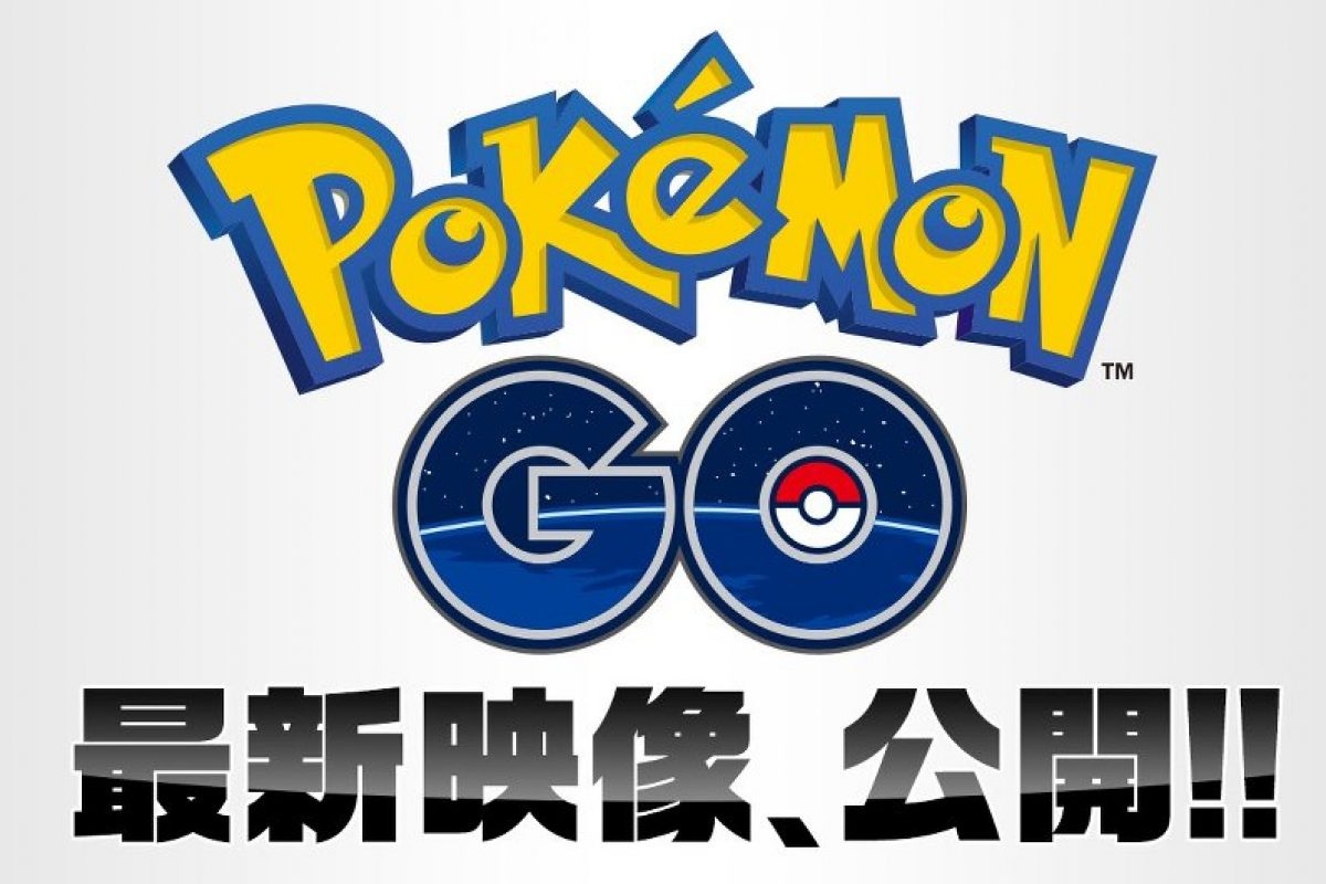 How can you download pokemon go in the UK