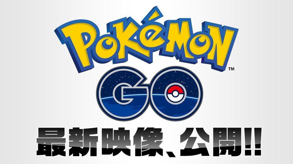 Pokemon Go Toddler Breaks